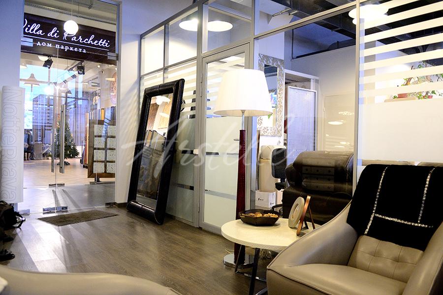 Декорирование офисных помещений процент от продажи коммерческой недвижимости